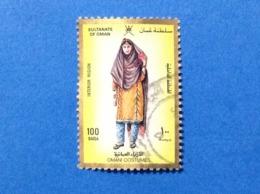 1989 SULTANATE OF OMAN COSTUMI POPOLARI INTERIOR REGION 100 BAISA FRANCOBOLLO USATO STAMP USED - Oman