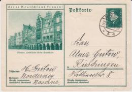 DR Weimar Ganzsache P 202 Bildpostkarte Münster Gel Norderney Spät 1933 - Interi Postali