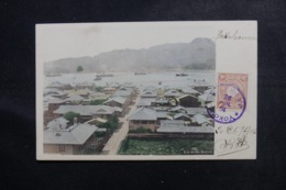 JAPON - Carte Postale De Nagasaki  - Voyagé En 1904  - L 46957 - Japan