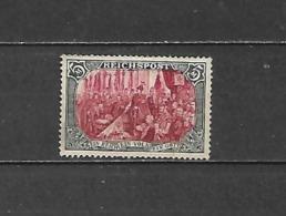 1900 - N. 64 NUOVO SENZA GOMMA (CATALOGO UNIFICATO) - Nuovi