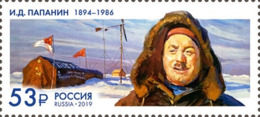 Russia 2019 1 V MNH 125th Anniversary Of The Birth Of Polar Explorer Ivan Dmitrievich Papanin - Onderzoekers