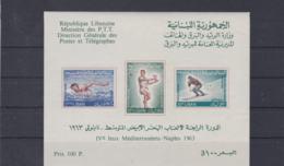 Liban 1963 IVe Jeux Mediteraneens Naples Imperforated Souvenir Sheet MNH/** (H59) - Briefmarken