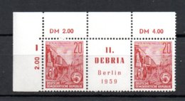DDR  540  B **  Postfrisch - [6] Democratic Republic