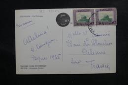 JORDANIE - Affranchissement De Jérusalem Sur Carte Postale En 1955 Pour La France - L 46981 - Jordanie