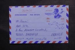 IRAN - Aérogramme ( Surchargé ) Pour La France - L 46983 - Iran