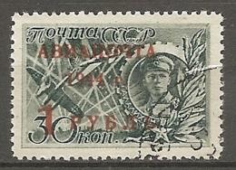 RUSSIE -  Yv. PA   N° 70   (o)  Surchargés   Cote  0,7  Euro  BE - 1923-1991 USSR