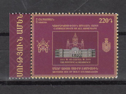 Armenia Armenien 2019 Mi.  1122 The Pontifical Residence Etchmiadzin Cathedral Catholicos Throne - Armenien