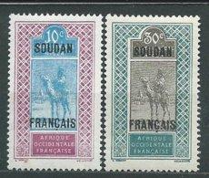SOUDAN  N°  37+39 **  TB  2 - Sudan (1894-1902)