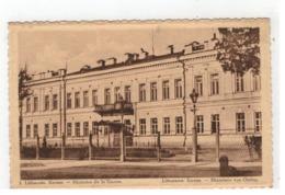 3. Lithuanie. Kovno - Ministère De La Guerre     Littauwen. Kovno - Ministerie Van Oorlog - Lituanie