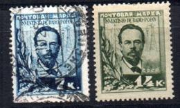 Serie Nº 338/9 Rusia - 1923-1991 URSS