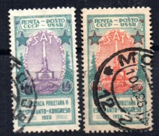 Serie Nº 357/8  Rusia - 1923-1991 URSS
