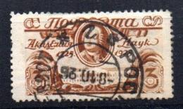 Sello  Nº 340  Rusia - 1923-1991 URSS