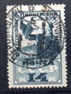 Sello  Nº 422  Rusia - 1923-1991 URSS