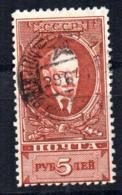 Sello  Nº 417  Rusia - 1923-1991 URSS