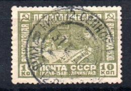 Sello  Nº 454  Rusia - 1923-1991 URSS