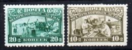 Sellos  Nº 419/20  Rusia - 1923-1991 URSS