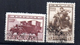 Sellos  Timbre Letter Expres Nº 1/2  Rusia - 1923-1991 URSS