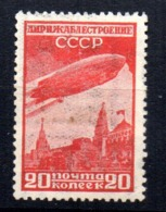 Sello Nº A-24 Rusia - 1923-1991 URSS