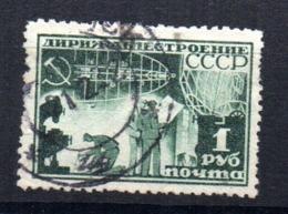 Sello Nº A-26  Rusia - 1923-1991 USSR