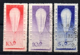 Serie  Nº A-38/40  Rusia - 1923-1991 URSS