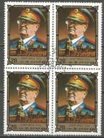 Korea North,Anent Of Death-J.B.Tito 1980.,FD-block Of Four,canceled With Gum - Korea, North