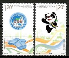 China 2018 / International Import Expo MNH Exposición Internacional De Importación / Cu14008  5-49 - Universal Expositions