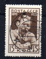 Sello   Nº 460  Rusia - 1923-1991 URSS