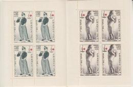 Carnet Croix Rouge 1963 (N° 1400 E. Manet Le Fifre, 1401 D. D'Angers L'Enfant à La Grappe), Neuf Sans Traces - Rode Kruis