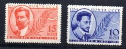 Serie   Nº 521/2  Rusia - Unused Stamps