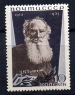 Sello  Nº 578  Rusia - Unused Stamps
