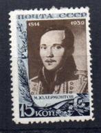 Sello  Nº 752  Rusia - Unused Stamps
