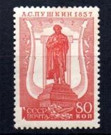 Sello  Nº 594  Rusia - Unused Stamps