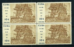 Cuba Nº Urgente-28 [4] Nuevo Cat.24€ - Express Delivery Stamps