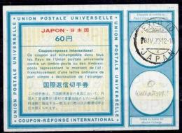 JAPAN / JAPON Vi19 60 YENInternational Reply Coupon Reponse Antwortschein IAS IRC O EXPO 70 OSAKA 6.4.70 - 1970 – Osaka (Japan)