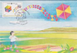 Madeira Maxicard 1989 Europa CEPT (G105-35) - Europa-CEPT