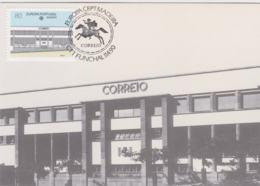 Madeira Maxicard 1990 Europa CEPT (G105-35) - 1990