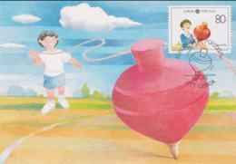 Portugal Maxicard 1989 Europa CEPT (G105-35) - Europa-CEPT