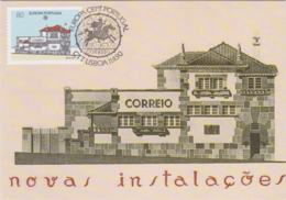 Portugal Maxicard 1990 Europa CEPT (G105-35) - 1990