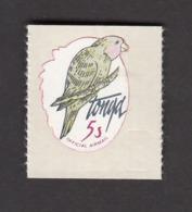 Tonga 1980, 5s, 1v, Parrot (without Foliage), Self Adhesive, MNH** - Parrots