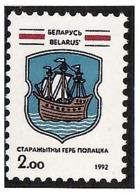 Belarus 1993 .  COA Of Polotsk Town (Ship On Shield). 1v: 2.oo.   Michel # 3 - Belarus