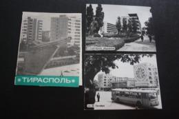 Moldova / Transnistria (PRIDNESTROVIE). Tiraspol. 7 Mini  PCs Lot  - 1970s, MIG Plane - Moldavia