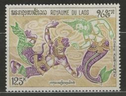 Laos YT PA 78 XX / MNH - Laos