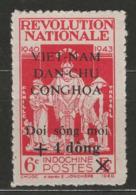 Vietnam Du Nord YT 58 (X) MNG - Viêt-Nam