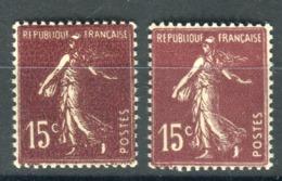 Variété N° Yvert 189 ,1 Exemplaire Très Foncé ( Inscriptions Fine ) + Normal , Neufs Luxe - Prix Fixe - Réf V 778 - Variétés: 1921-30 Neufs