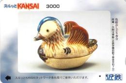 CULTURE - SCULPTURE  - TRADITION - ART -  - Carte Prépayée Japon - Peinture