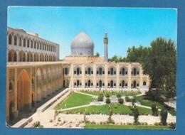 IRAN SHAH ABBAS HOTEL ISFAHAN 1976 - Iran