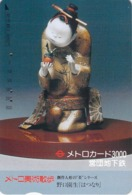 CULTURE - SCULPTURE  - TRADITION - ART -  - Carte Prépayée Japon - Pittura