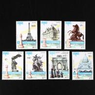 Cambodia 1990 PARIS '90 France Chess Pieces Architecture Buildings Tour Eiffel Tower Game Stamps MNH Michel 1169-1176 - Architecture