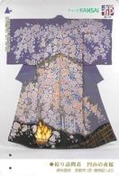 COSTUME - CULTURE - SCULPTURE  - TRADITION - ART -  - Carte Prépayée Japon - Peinture