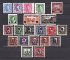 Jugoslawien - 1919 - Ausgaben Für Bosnien Und Herzegowina - Sammlung - Ungebr. - 1919-1929 Kingdom Of Serbs, Croats And Slovenes